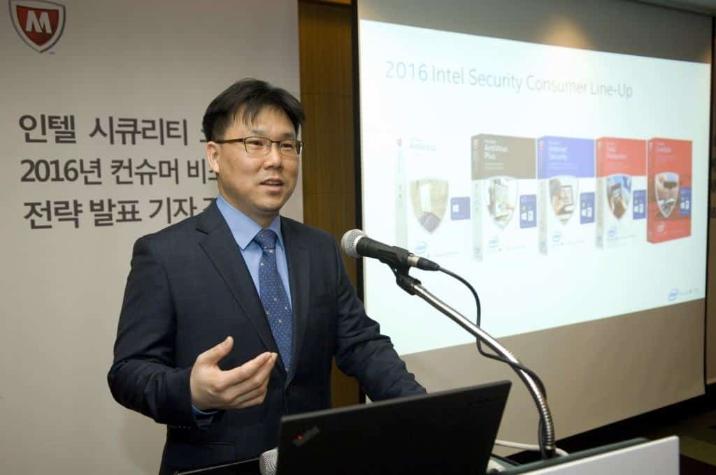 intelsecurity_cho_20160322