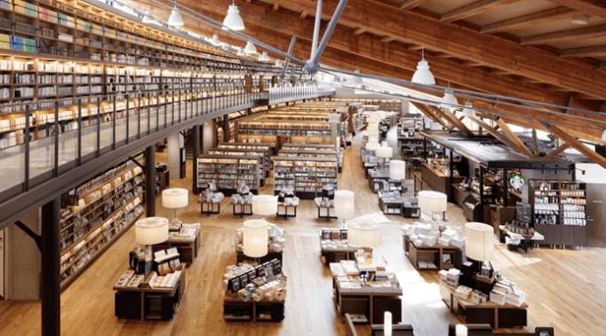 다케오 시립도서관