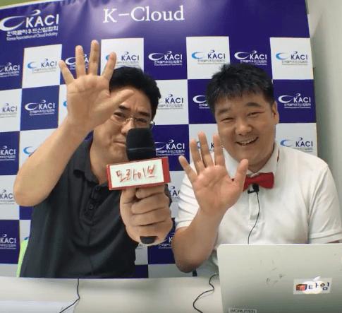 도라이브 민국장이 전하는 클라우드 주간 브리핑 (2016년 7월 1일)