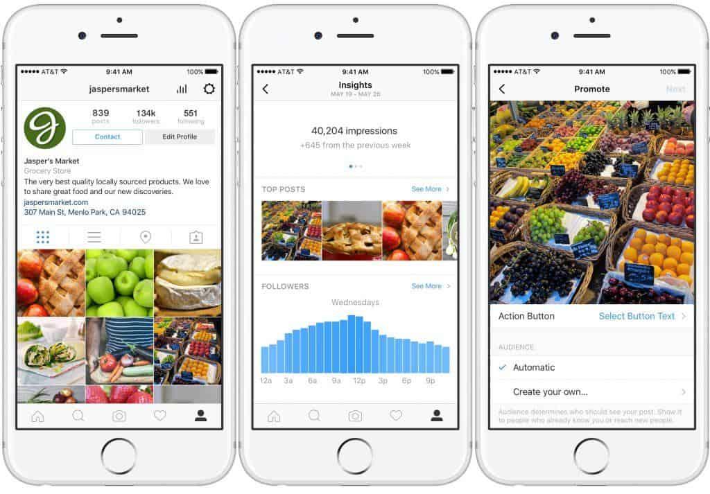 '인스타그램 비즈니스 도구' 화면(좌측부터: 비즈니스 프로필, 인사이트, 홍보하기)
