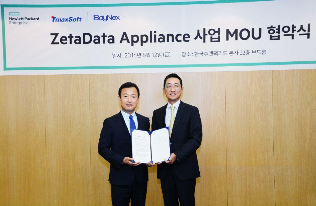 장인수 티맥스소프트 대표(왼쪽)와 함기호 한국HPE 대표가 MOU 협약을 체결하고 있다