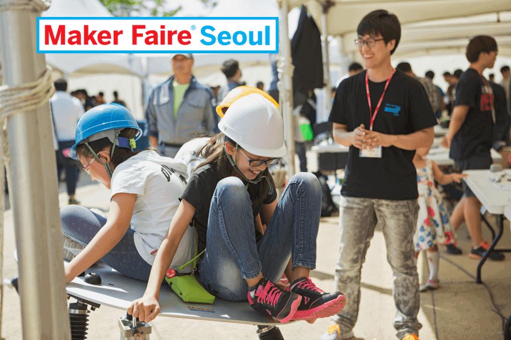maker_faire_2015_happy
