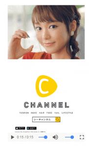 모리카와 아키라가 제공하는 C채널의 메인 TOP