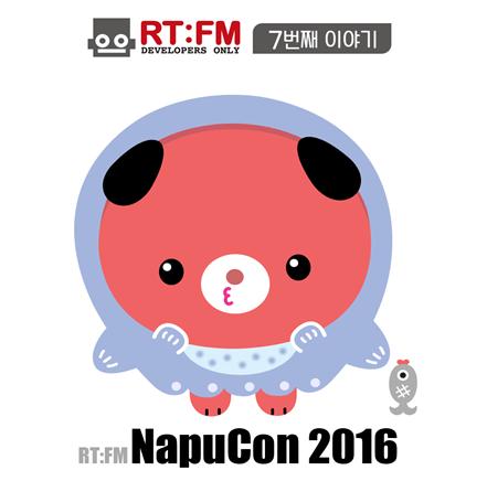 napucon2016_1