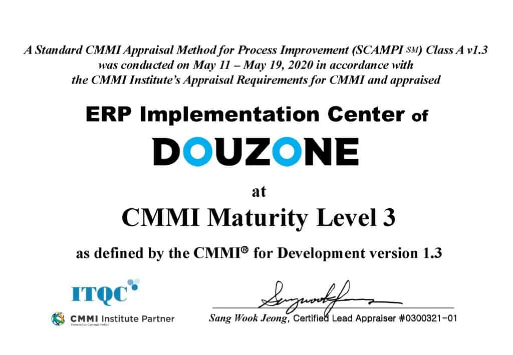 더존 CMMI 레벨3 인증서