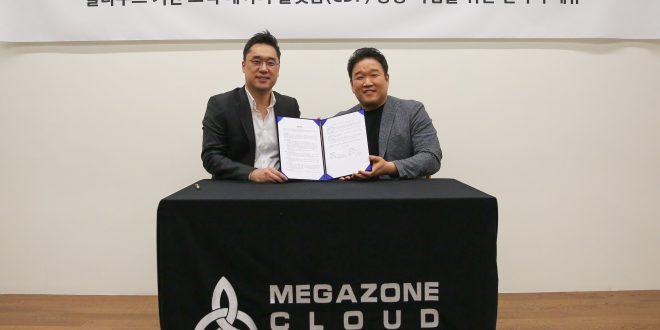 메가존 아이지에이웍스 협력 사진