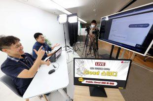 LG유플러스 마곡 사옥 내 교육 콘텐츠 제작 스튜디오에서 사내 강사들이 클라우드 플랫폼 강의 영상을 제작하고 있는 모습